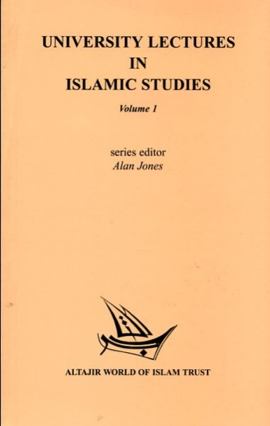 Image for UNIVERSITY LECTURES IN ISLAMIC STUDIES, volume 1