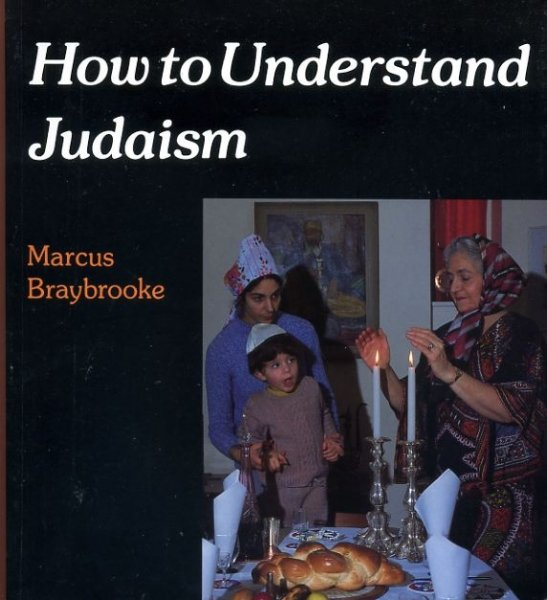 Image for HOW TO UNDERSTAND JUDAISM