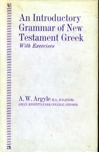 Image for AN INTRODUCTORY GRAMMAR OF NEW TESTAMENT GREEK with exercises