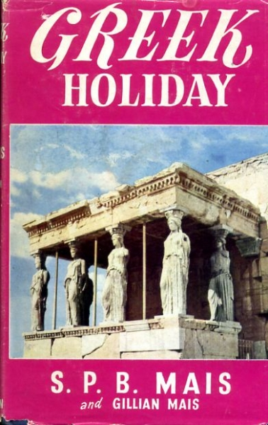 Image for GREEK HOLIDAY