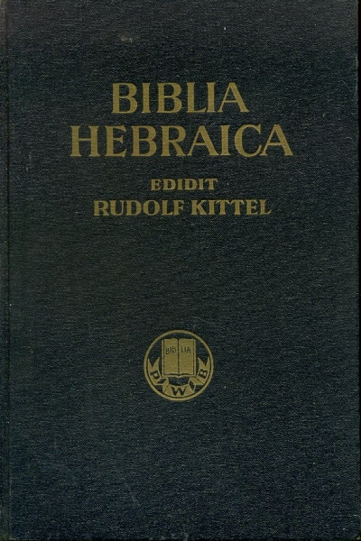 Image for BIBLIA HEBRAICA