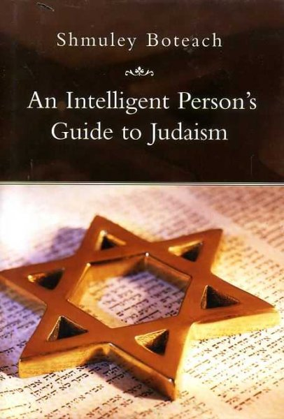 Image for AN INTELLIGENT PERSON'S GUIDE TO JUDAISM