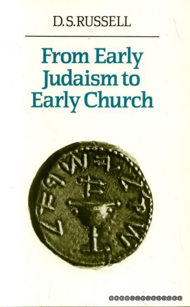 Image for From Early Judaism to Early Church