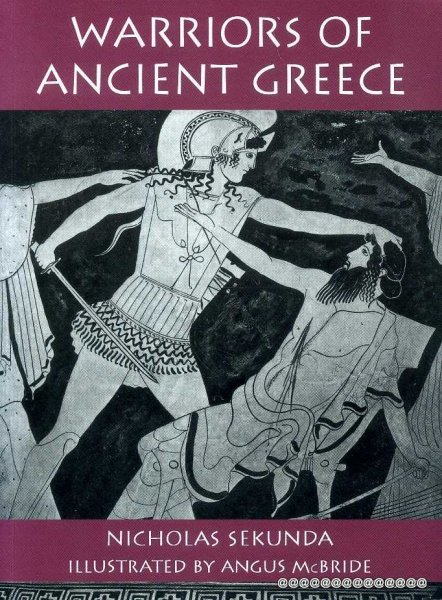 Image for WARRIORS OF ANCIENT GREECE