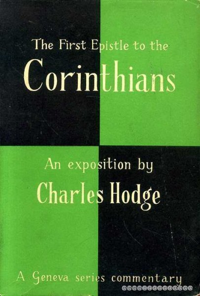 Image for AN EXPOSITION OF THE FIRST EPISTLE TO THE CORINTHIANS