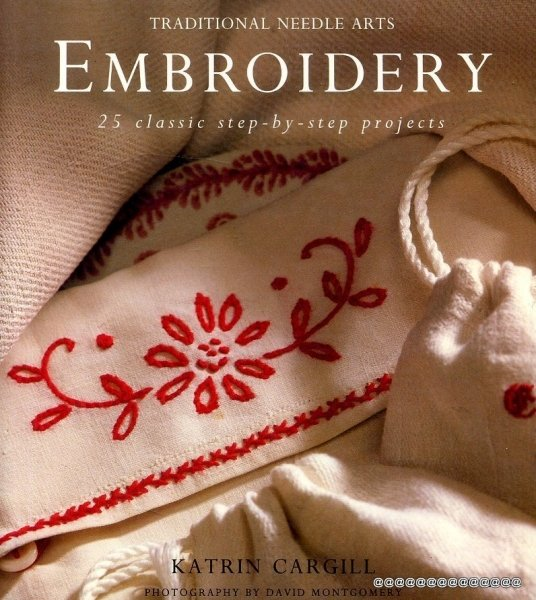 Image for EMBROIDERY 25 classic step-by-step projects