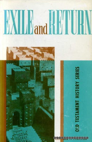 Image for EXILE AND RETURN