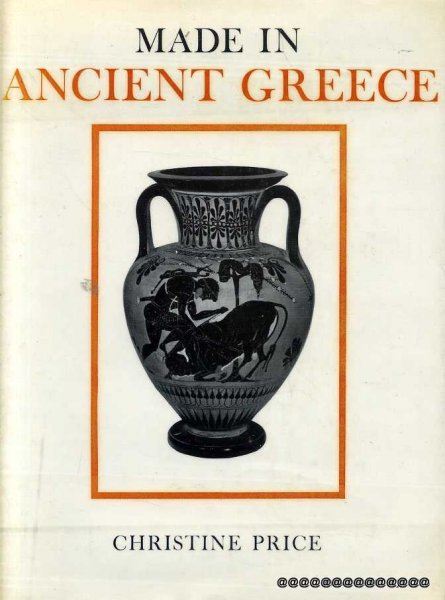 Image for MADE IN ANCIENT GREECE