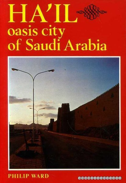 Image for HA'IL Oasis City of Saudi Arabia