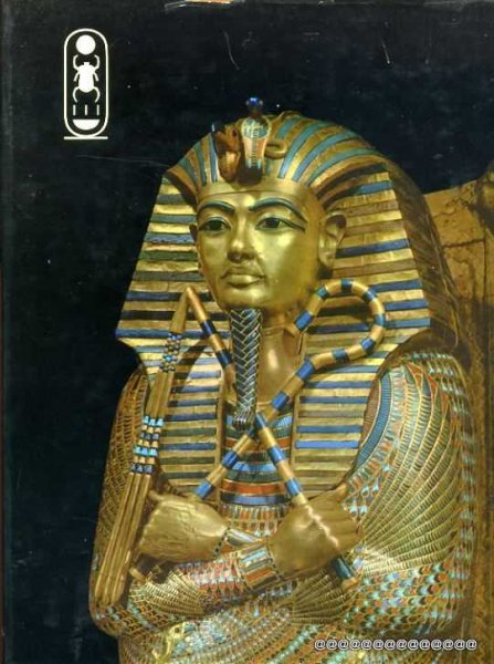 Image for Tutankhamen : Life and Death of a Pharaoh