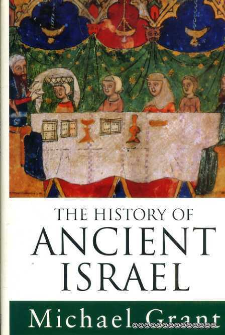 Image for The History of Ancient Israel