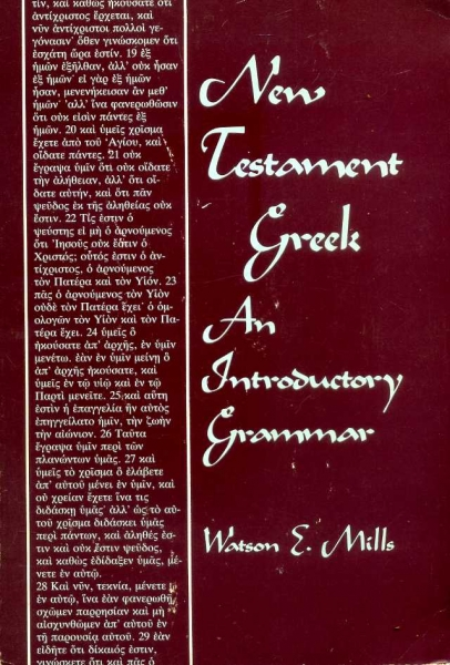 Image for New Testament Greek: An Introductory Grammar