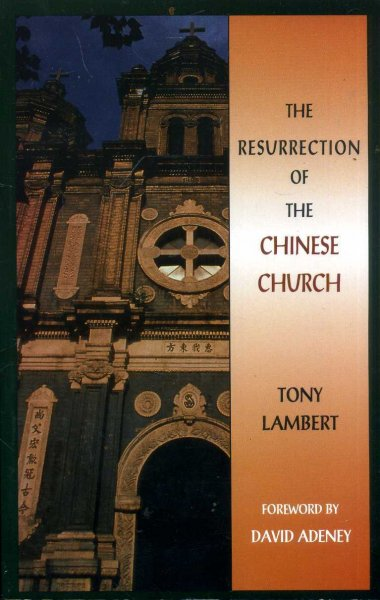 Image for The Resurrection of the Chinese Church