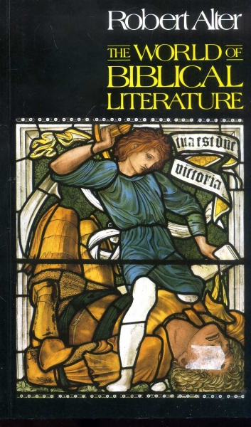 Image for The World of Biblical Literature