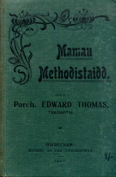 Image for Mamau Methodistaidd