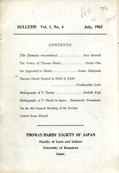 Image for Thomas Hardy Society of Japan Bulletin Vol I, No 4, July 1962
