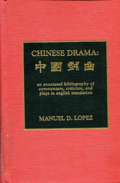 Image for Chinese Drama: An Annotated Bibliography of Commentary, Criticism, and Plays in English Translation (Studies in Evangelicalism; 11)