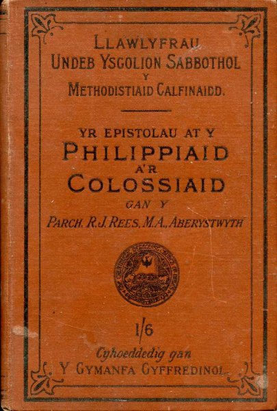 Image for Epistol Paul Yr Apostol At Y Philippiaid
