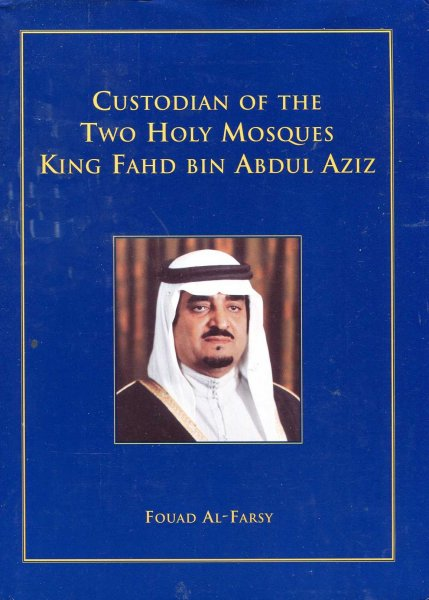 Image for Custodian of the two holy mosques, King Fahd Bin Abdul Aziz