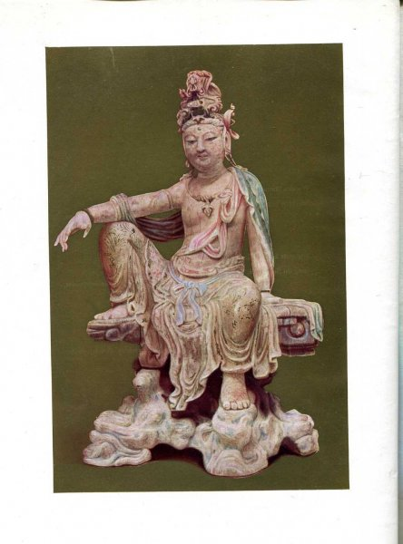 Image for Chinese Art One Hundred Plates in Colour reproducing pottery & porcelain of all periods, jades, Lacquer, Paintings, Bronzes, Furniture etc