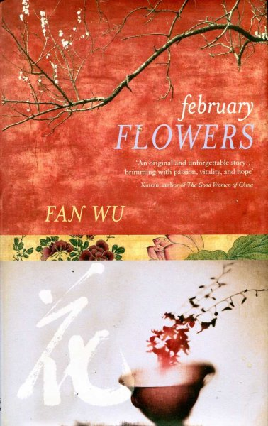 Image for February Flowers