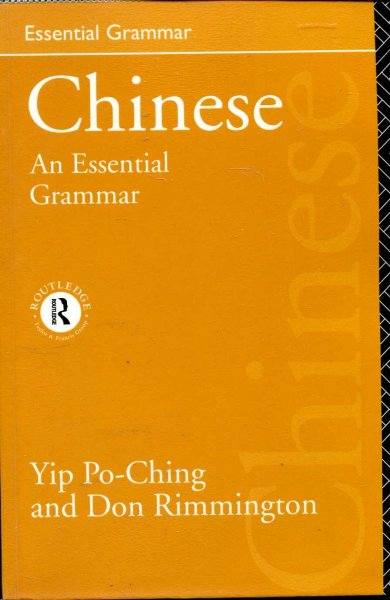 Image for Chinese : An Essential Grammar