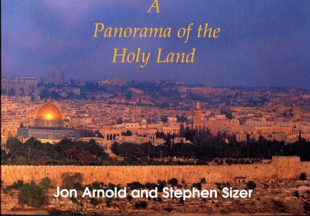 Image for A Panorama of the Holy Land