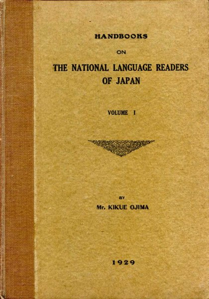 Image for Handbooks on the National Language Readers of Japan volume I