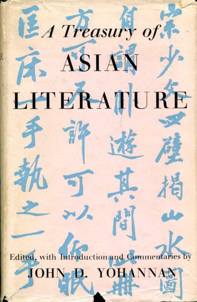 Image for A Treasury of Asian Literature