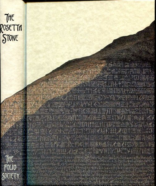 Image for The Rosetta Stone - the decipherment of the Hieroglyphs
