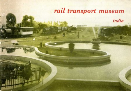Image for Rail Transport Museum India