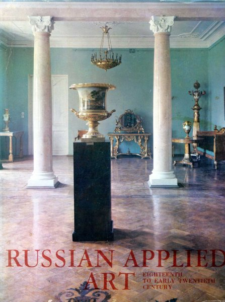Image for Russian Applied Art : Eighteenth to Early Twentieth Century - The Russian Museum, Leningrad