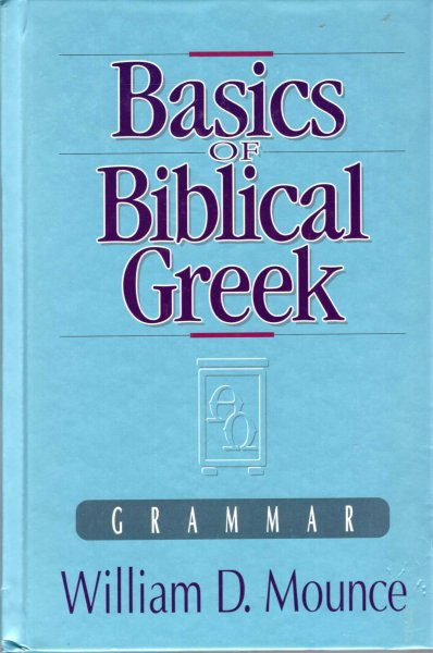 Image for Basics of Biblical Greek : Grammar
