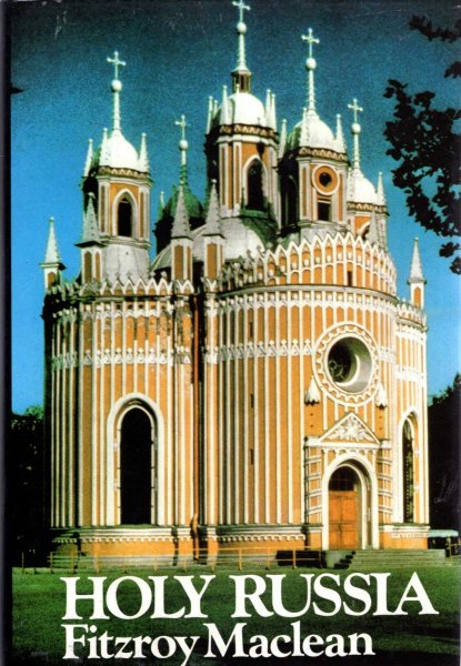 Image for Holy Russia