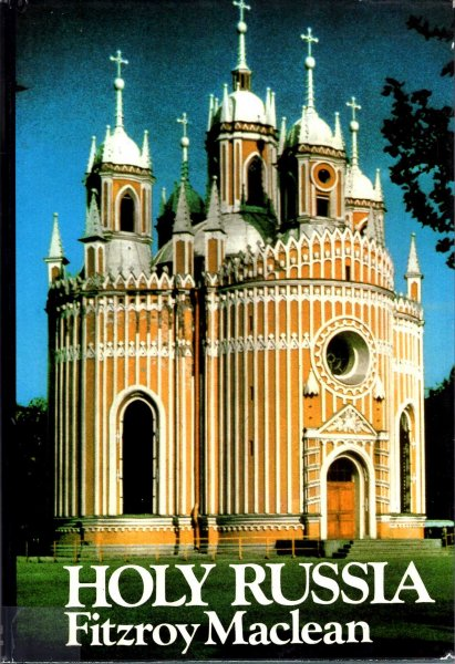 Image for Holy Russia - an historical companion to European Russia
