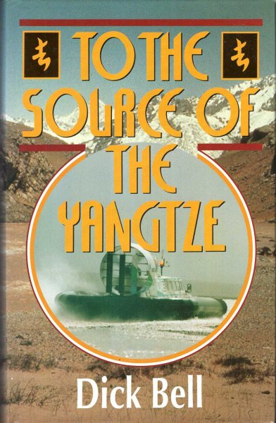 Image for To the Source of the Yangtze