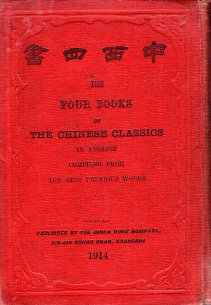 Image for The Four Books of The Chinese Classics in English compiled from the best previous works