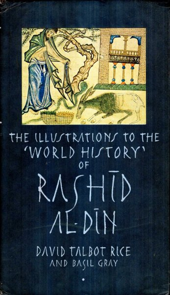 "Image for Illustrations to the ""World History"" of Rashid Al-Din"