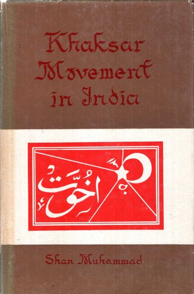 Image for Khaksar Movement in India
