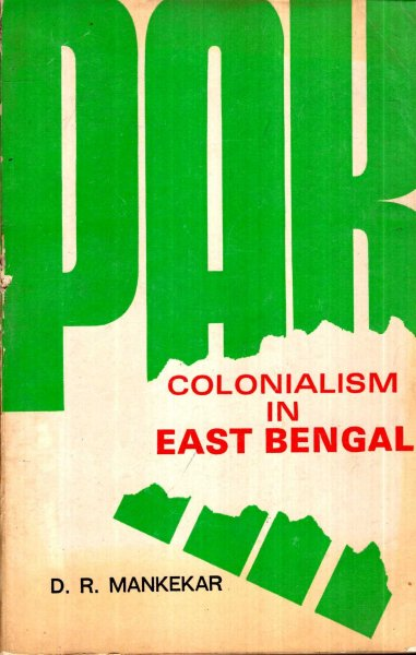 Image for Pak Colonialism in East Bengal