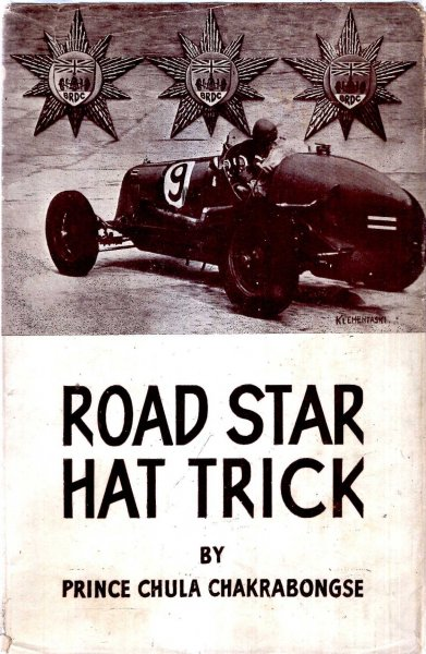 "Image for Road Star Hat Trick : being an account of two seasons of ""B Bira"" the racing motorist in 1937 and 1938"