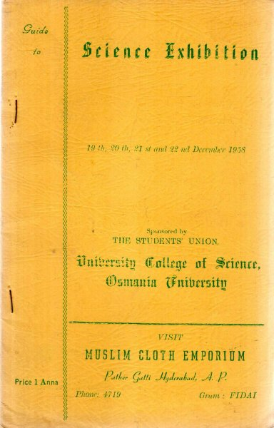 Image for Guide to Science Exhibition, 19-22nd December 1958, Osmania University.
