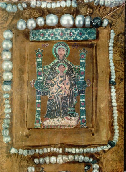 Image for The Khakhuli Triptych