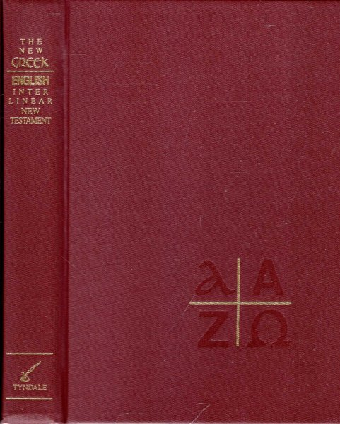 THE NEW TESTAMENT IN FOUR VERSIONS King James, Revised Standard, Phillips  Modern English & New English Bible