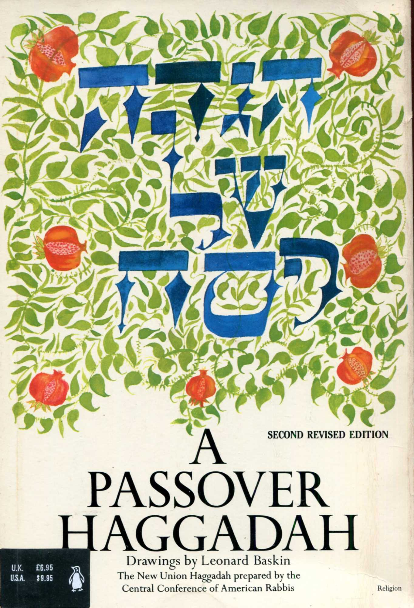 Image for A Passover Haggadah : The New Union Haggadah
